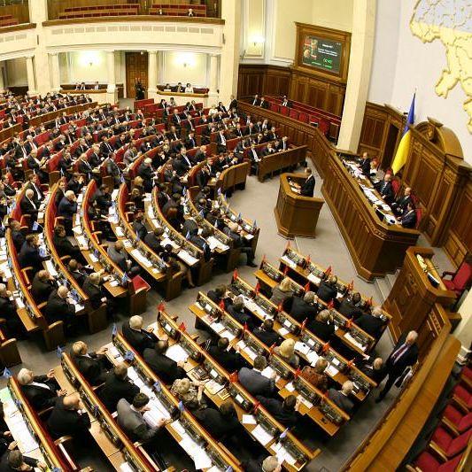 Ucraina: Rada Supremă a interzis publicitatea serviciilor ghicitorilor şi a vindecătorilor